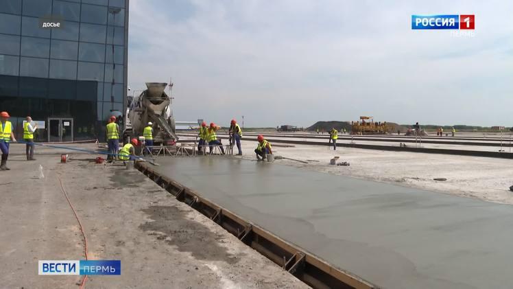 Росавиация расторгла контракт с подрядчиком, проводившим реконструкцию перрона аэровокзала