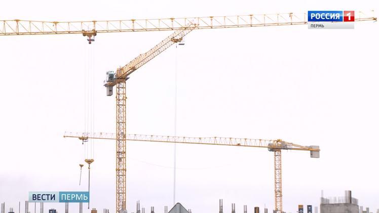 В Прикамье завершилось строительство двух проблемных домов