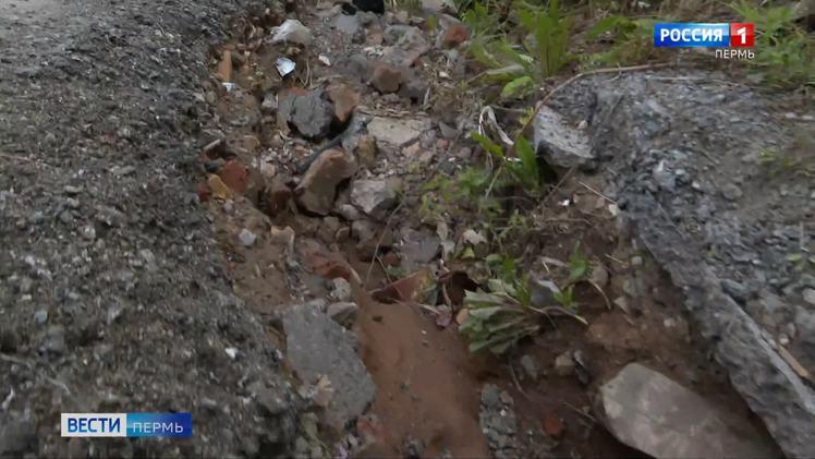 Вместо ливневки - канава. Как загрязняют Мотовилихинский пруд