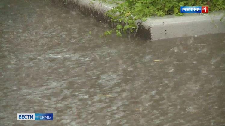 Синоптики рассказали о погоде на ближайшие дни