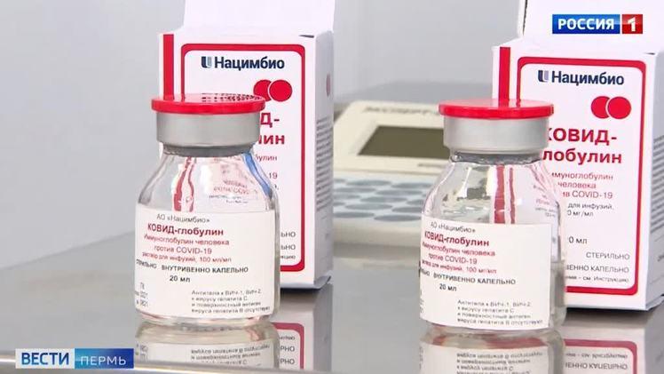 В Перми будут делать лекарство от коронавируса