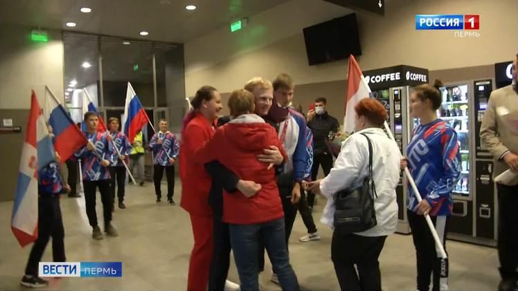 Пермяки встретили победителей Паралимпиады