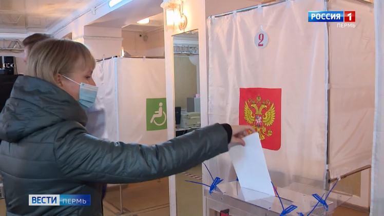 В первый день выборов в Прикамье проголосовало более 12% избирателей