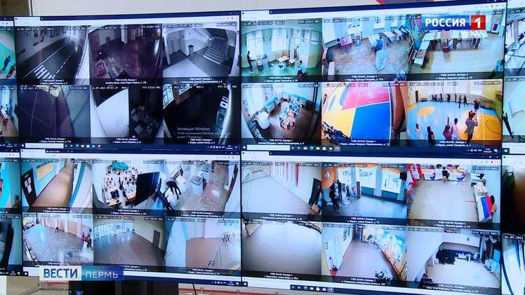 Выборы в Прикамье прошли под круглосуточным контролем видеокамер