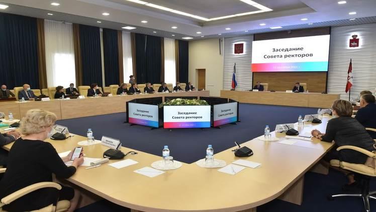 В Перми прошло совещание ректоров вузов по безопасности