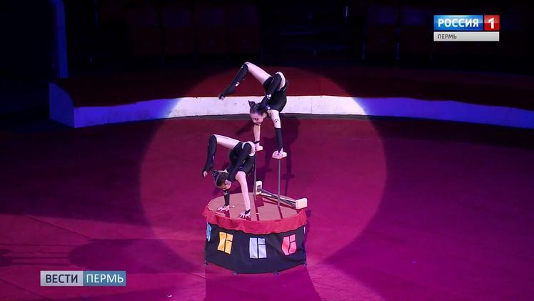 В Перми пройдет Всероссийский фестиваль-конкурс детских любительских цирковых коллективов
