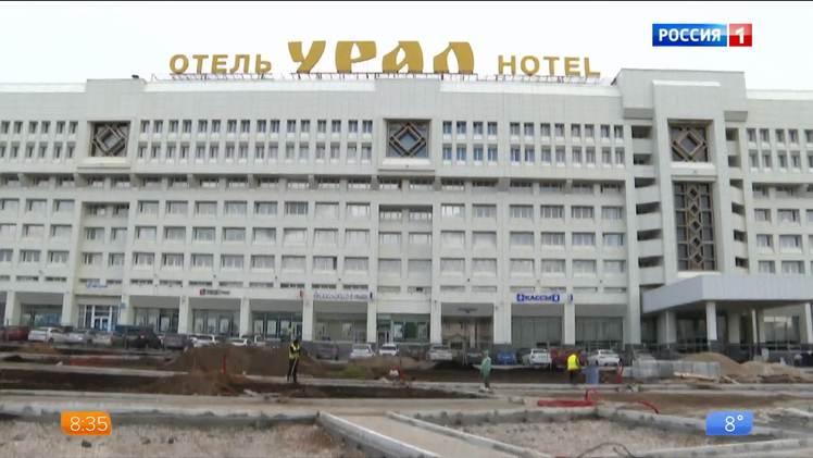 В суде будет слушаться дело о принудительном изъятии земельного участка около отеля «Урал»