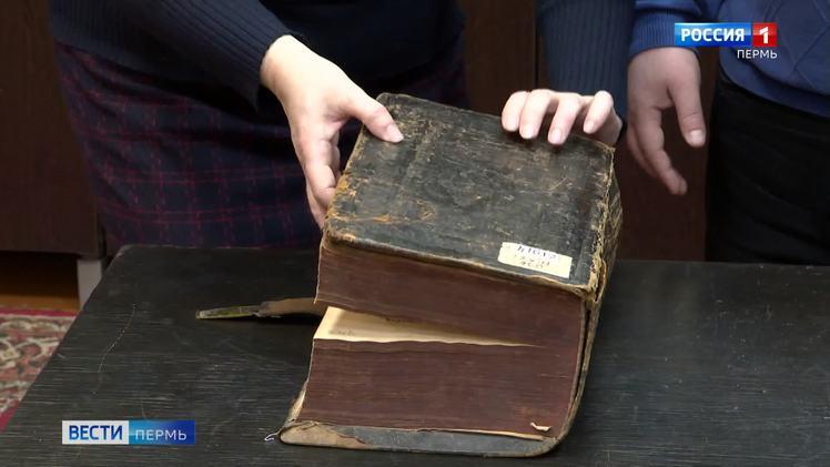В Горьковке открывается выставка старинных учебников