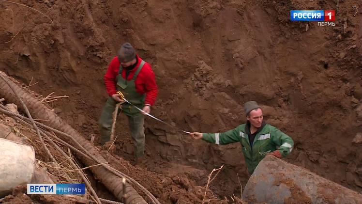 Три дня без воды: в Перми ликвидируют прорыв на магистральном водопроводе