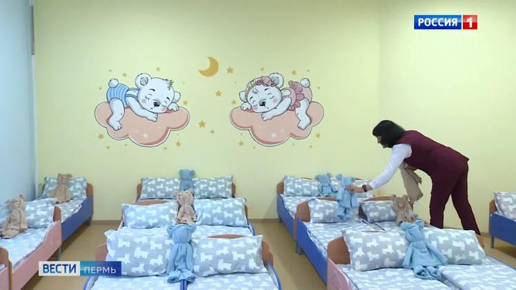В новом детском саду на Парковом состоялась проверка