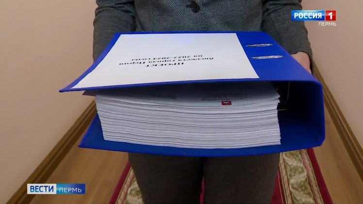 Главный финансовый документ Перми сохранит социальную направленность