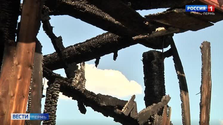 На пожаре в Чусовском округе обнаружены погибшие