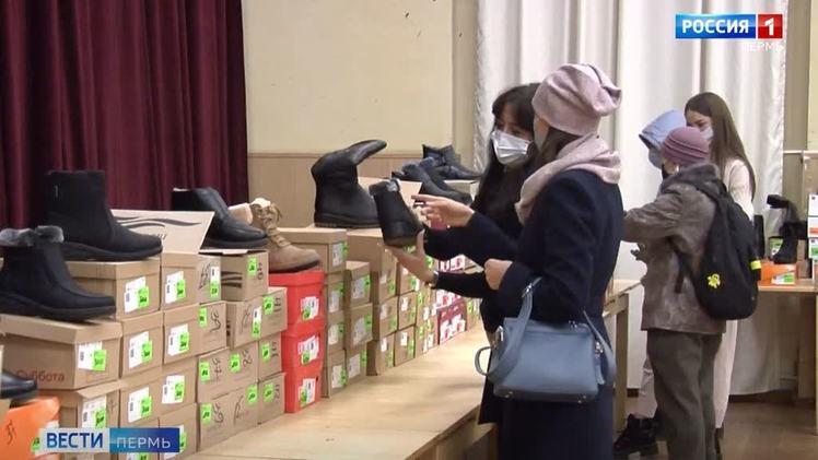 Ярмарка обуви и одежды в ДК Солдатова в Перми закрывается досрочно