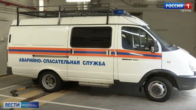 В ближайшие выходные недели аварийная газовая служба Прикамья будет работать круглосуточно