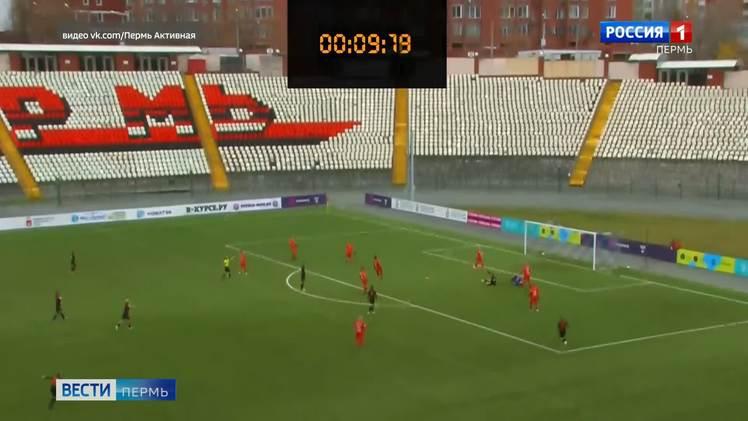 Самый быстрый гол: капитан пермской команды «Звезда-2005» установила мировой рекорд