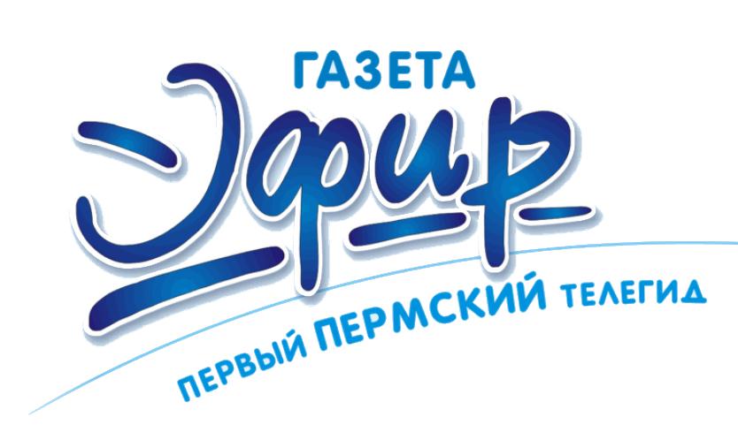 Пермь» - вечерний выпуск 06.03.2020