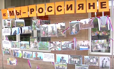 Кудымкар отметил День России фотокроссом