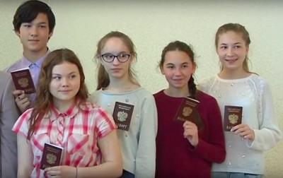 Юные жители Кудымкара получили свои первые паспорта