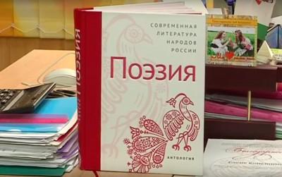 Событие в Коми-Пермяцкой литературе