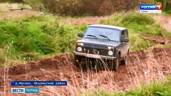 В деревне Мосино Юсьвинского района дожди окончательно размыли и без того убитую дорогу