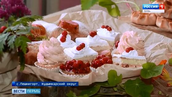 Рябинник осенний народный праздник в Пешнигорте.